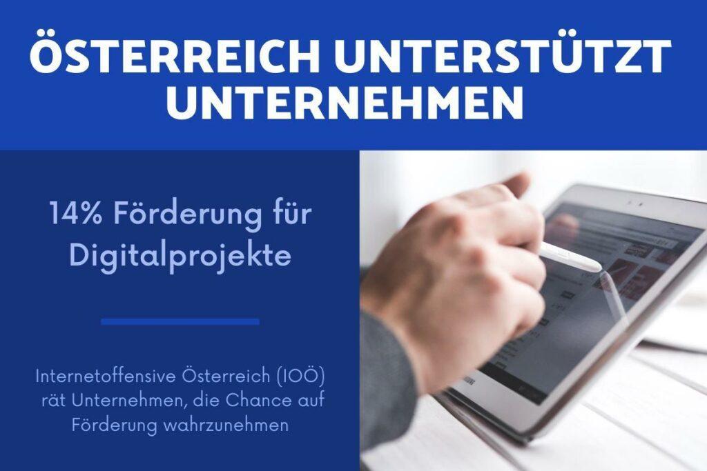 Investitionsprämie für Unternehmen – Österreich fördert die Digitalisierung